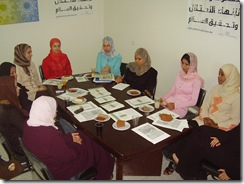 OneVoice Gaza Training for Young Women